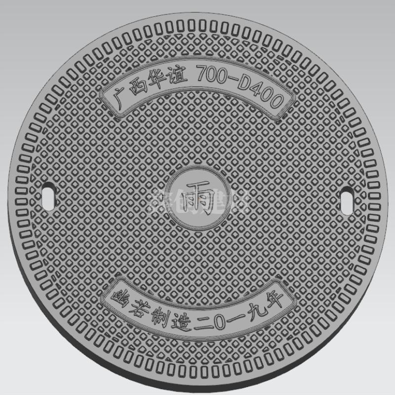 SMC高強度樹脂井蓋
